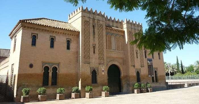 Palacio de la Buhaira de Sevilla